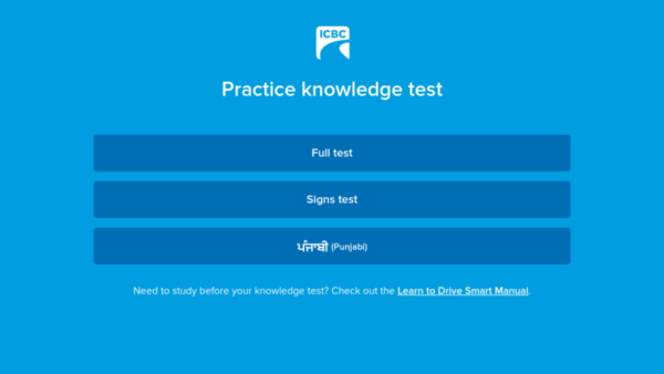 icbc knowledge test